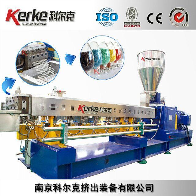 KTE-65平行双螺杆塑料挤出机色母造粒机ABS造粒机