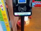 深圳游乐场刷卡机,启点游乐场收费系统,启点牌游乐场打卡机