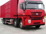香港物货物到国内进口清关 免税清关 国际货运物流公司