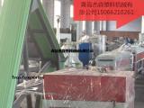青岛塑料拉丝机设备
