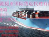连云港国际海运进出口