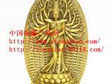 铜佛像的贴金方法