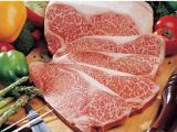 进口冰鲜绵羊肉时间/价格