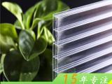 无锡惠臣厂家直销透明防滴露温室大棚6mm阳光板
