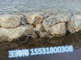河堤防护格宾网/河道蓄水格宾网