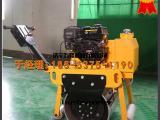 2017开年大吉 小型振动压路机 手扶单轮压路机