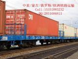 中国到哈萨克斯坦铁路运输