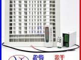 暗藏式温控器电动风口