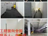 轻工业地坪环氧漆 环氧树脂地坪漆厂家 防滑水泥地漆