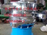 不锈钢圆形震动筛粉机生产厂家