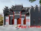 2017年寺庙设计 古建寺院图设计 古建筑一级资质