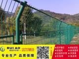 1.8米高铁丝网围栏
