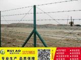刺铁丝隔离栅栏_刺铁丝隔离栅栏价格_刺铁丝隔离栅栏厂家