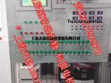 AB-PLC维修 AB可编程控制器维修中心