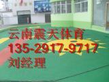 永胜幼儿园地胶翻新,永胜幼儿园EPDM