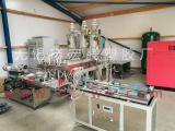 滤芯生产设备_pp棉滤芯生产设备_pp棉生产设备