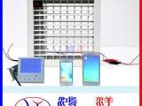WIFI温控器电动风口