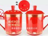 红瓷茶杯定制 中国红瓷茶杯价格