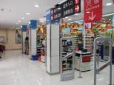 超市商品防盗系统 商品防盗系统
