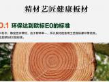 装修板材|精材艺匠板材产品|中国板材