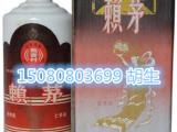 老赖茅酒价格查询 53度1992年菊香村 92年赖茅代理