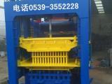 鹏程砖机QT4-15液压砖机价格
