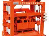 鹏程砖机QT4-40小型水泥砖机