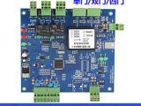 新长远RS485联网单门双向/双门单向/四门单向控制器