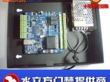 新长远RS232网络型考勤门禁控制器 支持二次开发