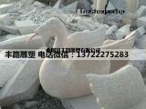 汉白玉动物天鹅 石雕喷水鹅 喷泉流水摆件
