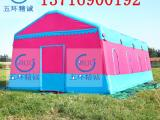 厂家定做大型婚宴帐篷 充气帐篷 野外移动帐篷流动餐厅充气帐篷