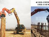 神钢挖机打15米钢板桩-专用振动打桩机