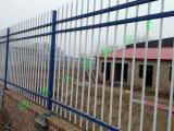 三横栏喷塑组装式锌钢护栏厂家 专注于锌钢护栏研发企业