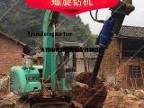 挖机钻冻土的螺旋钻机产品