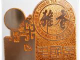 厂家直销茶具茶盘金属商标压铸金属五金氧化点漆拉丝LOGO设计