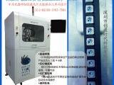 bosa自动点胶贴片一体机视频  自动点胶机定制