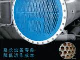 换热器管板维修