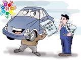同城天下车险:互联网+保险,打造创新保险销售渠道