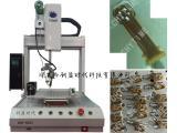 光模块光器件专用 BOSA自动焊锡机价格
