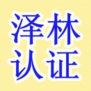 南通晨熙企业管理有限公司的形象照片