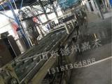 供应匀质板生产设备五大系统改性聚苯匀质防火板机器参数