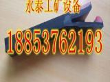 聚氨酯裙板/橡胶挡尘帘/皮带机挡煤板/304不锈钢夹持器
