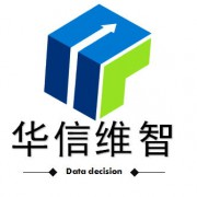 贵州华信维智市场研究咨询有限公司的形象照片