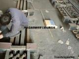 地面伸缩缝做法供应商厂家联系电话