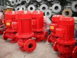 CCCF消防泵/3CF消防泵/CCC消防泵/3C消防泵/厂家