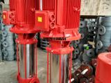 cccf消防泵