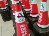 橡胶路锥70cm 2.8公斤加重橡塑路锥 PU路锥 高速路障