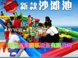 花样组合充气决明子沙滩海洋球池,充气沙滩玩具套装