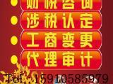 北京代办外资公司注册的费用