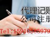 北京市政公用工程施工总承包三级资质的办理流程及费用